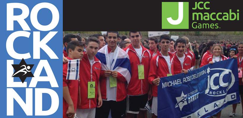 2015 JCC Maccabi Games