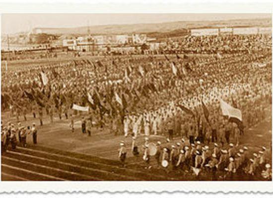 First Maccabi Games