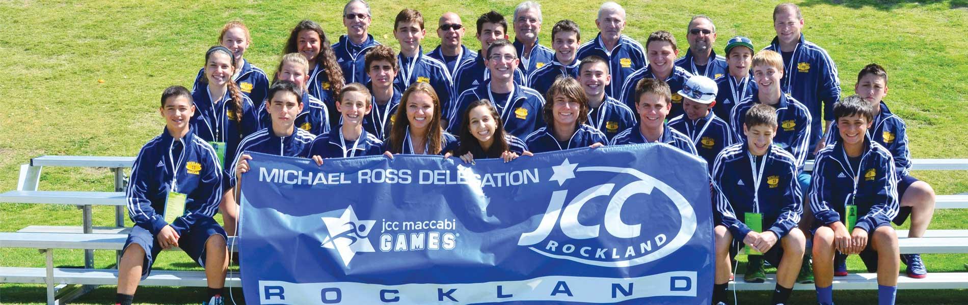 JCC Rockland Maccabi Team
